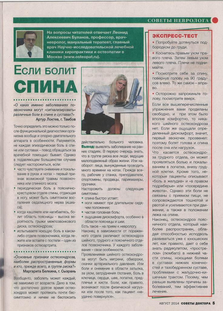журналы10001