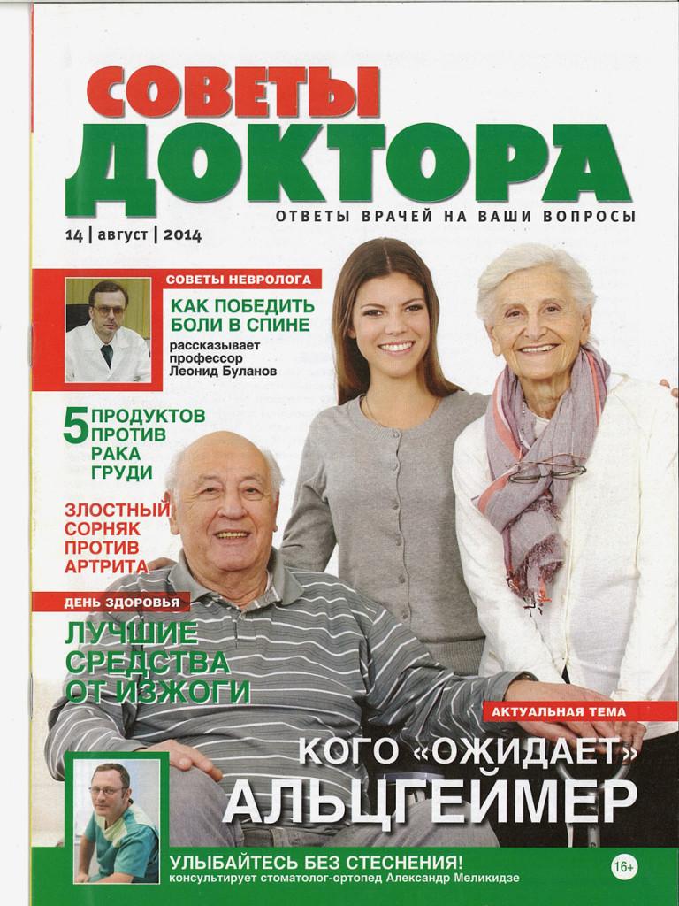 журналы10002