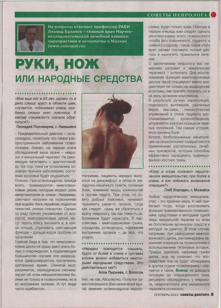 журналы10003