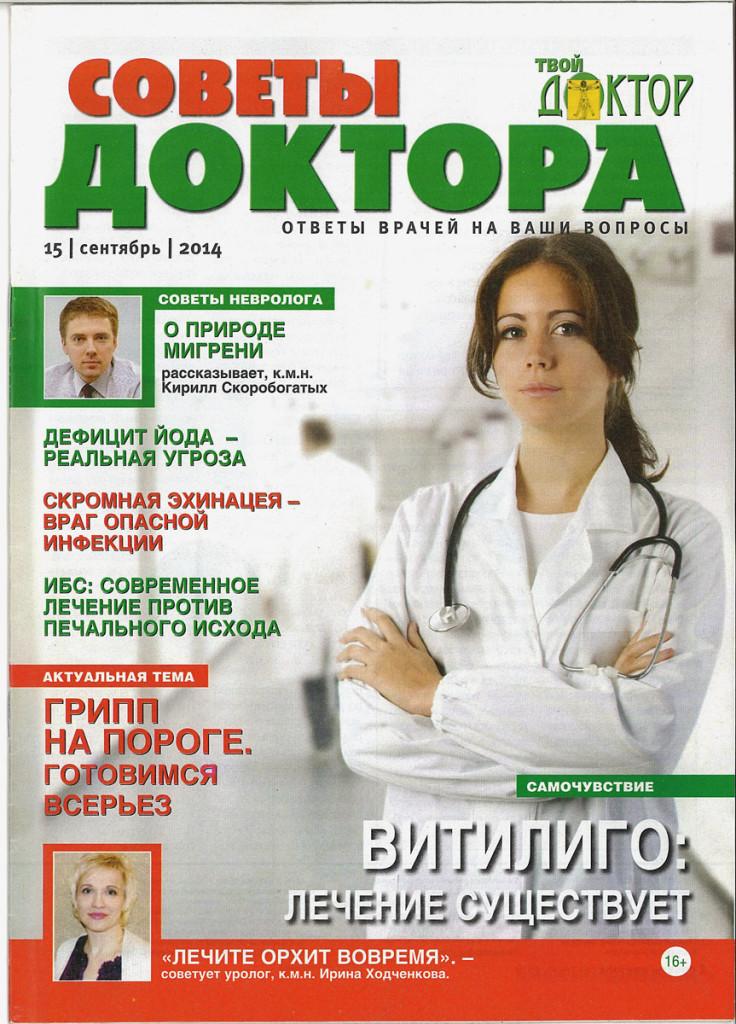 журналы10004