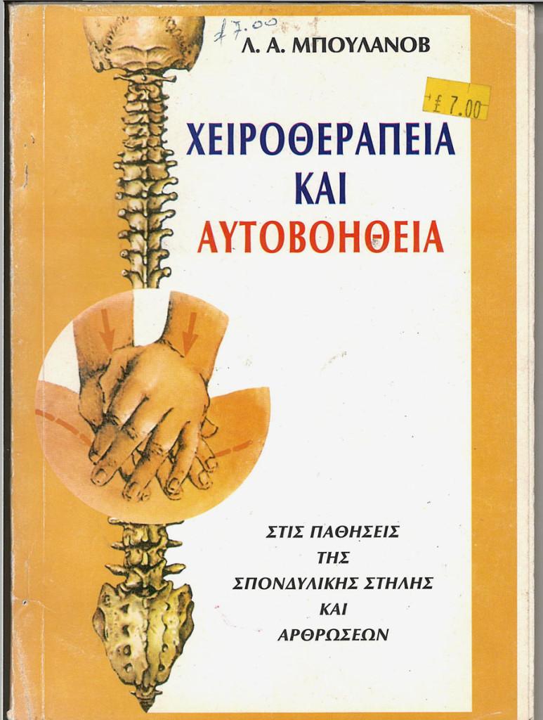 книга10001