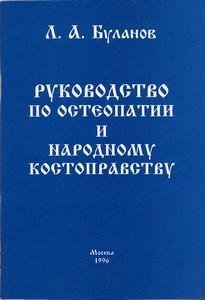 13-h300