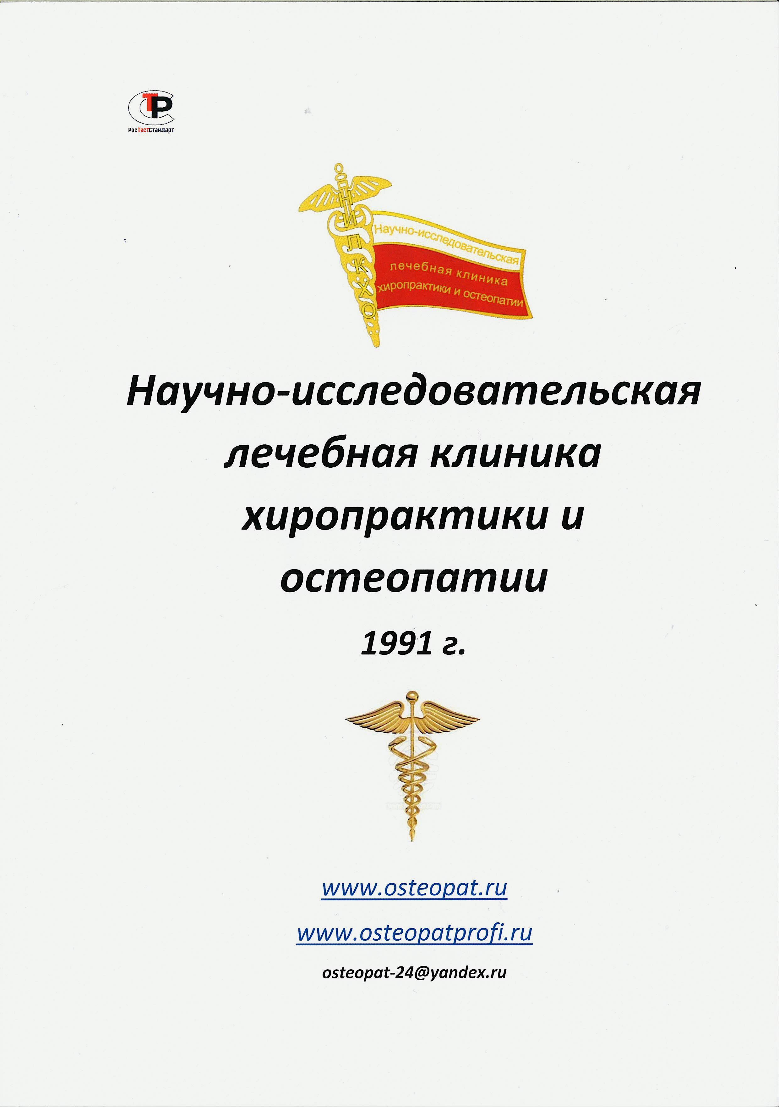 Папка-НИЛКХО