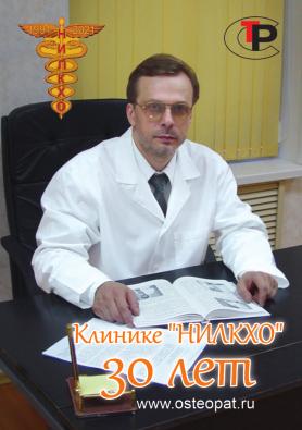 http://osteopat.ru/wp-content/uploads/2021/01/календарь-2021-лицо.jpg